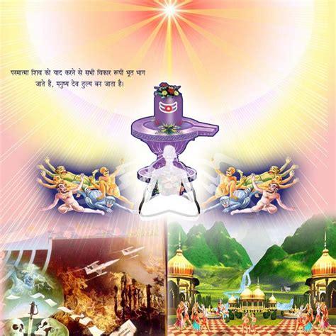 Brahmakumari meditation music free download | SUNNYSIGNALLED TK